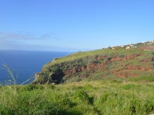 Land for Sale Calheta Prime Properties Madeira Real Estate (4)%4/5