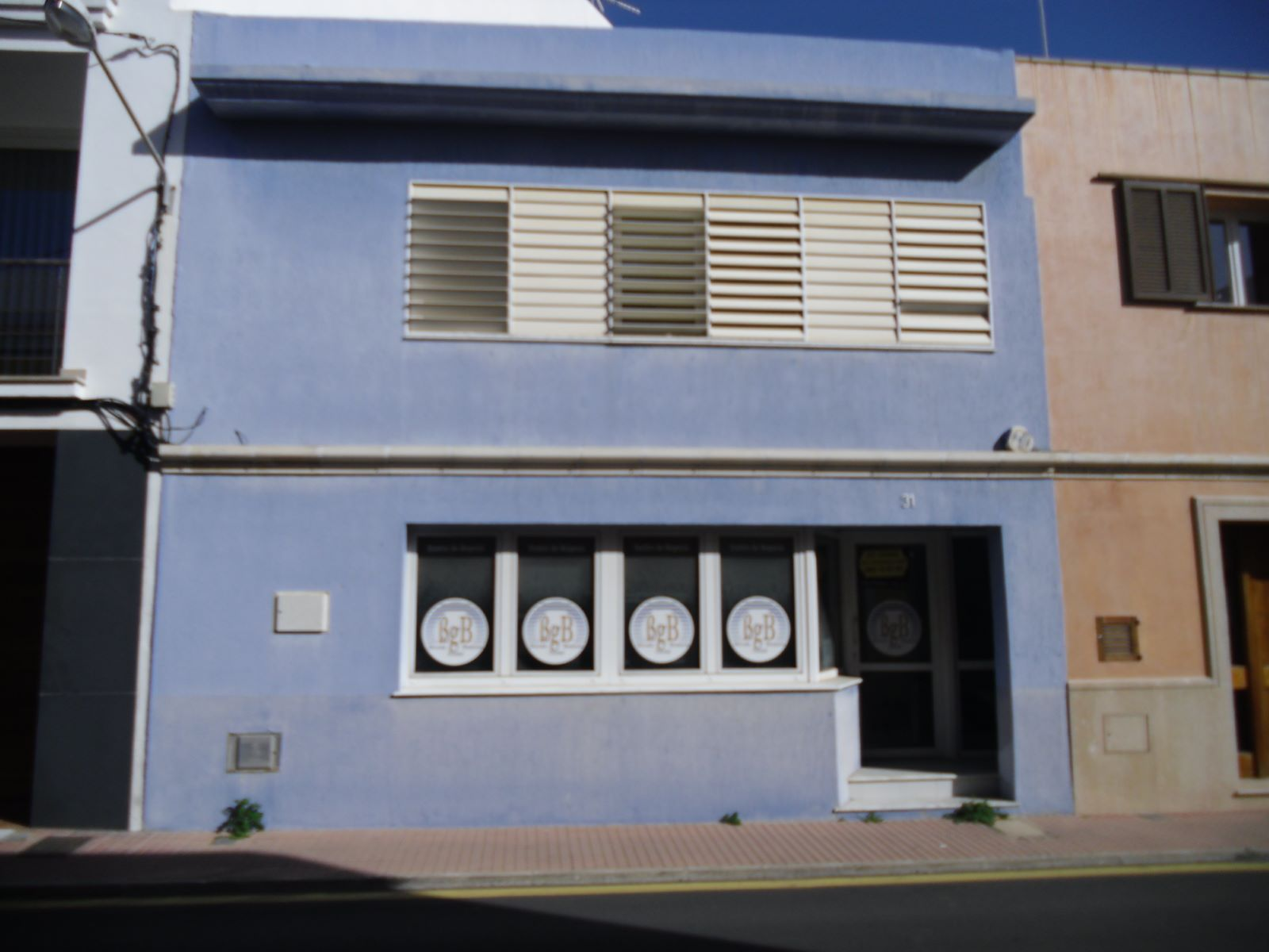 Commercial in Ciutadella Ref: M8537 12